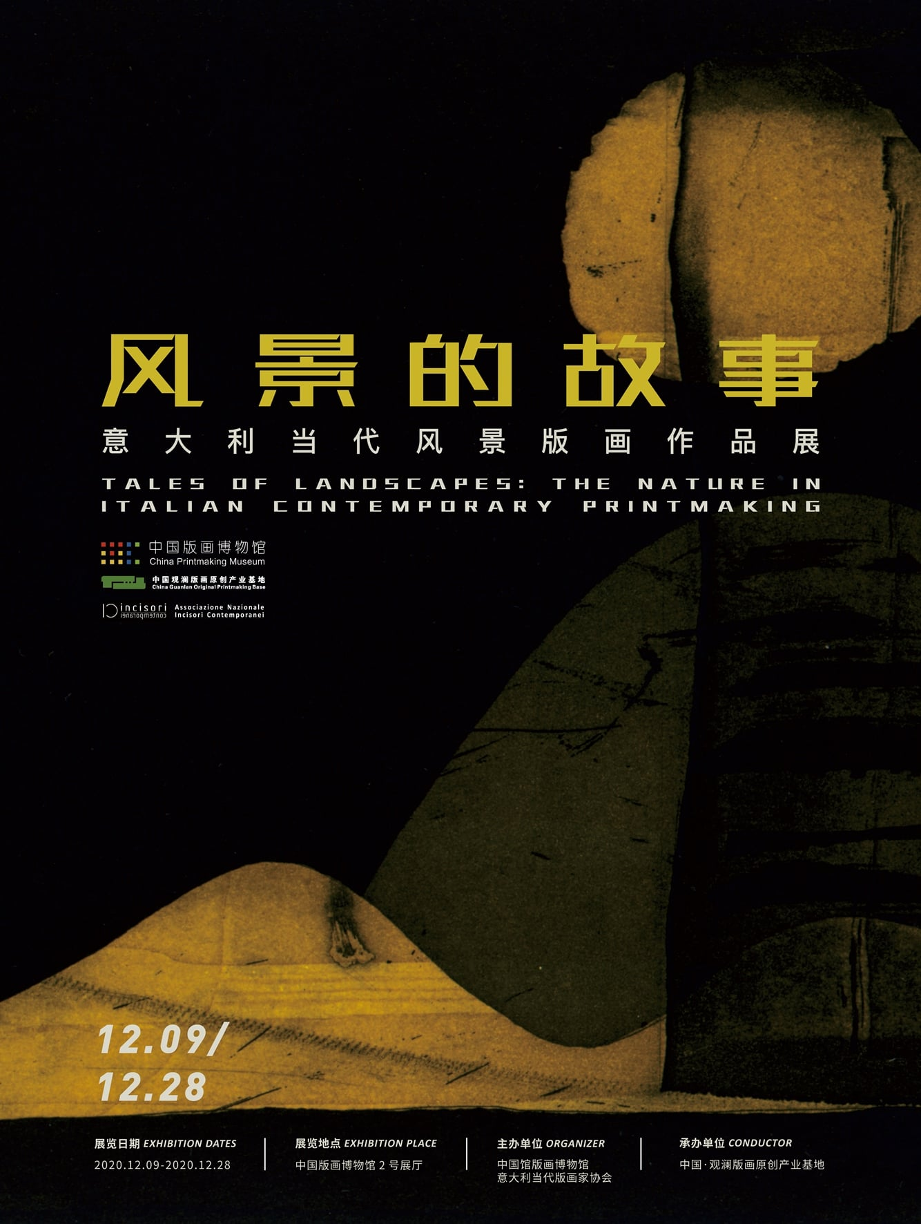 manifesto mostra Tales of landscape in Cina